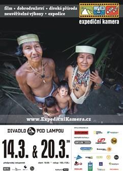 Expediční kamera 2018- Plzeň -Divadlo Pod lampou, Havířská 11, Plzeň, Plzeň