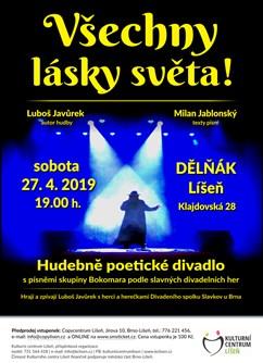 Divadelní spolek Slavkov u Brna: Všechny lásky světa