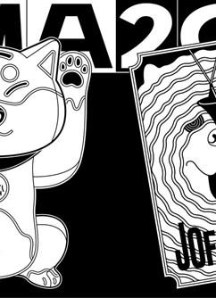 Mezinárodní komiksový festival KOMA 2019- Brno -Malá Amerika, Hybešova 1, Brno, Brno