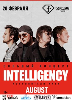 The Intelligency in Fashion Club - Praha -Fashion Club & Restaurant Prague, Náměstí Republiky 8, Praha