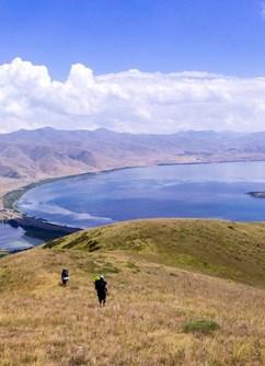 Všechny krásy Kavkazu: Gruzie, Ázerbájdžán, Arménie (Online) -Zoom, konference, Online
