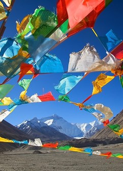 ONLINE: Z Tibetu přes Nepál do Indie (Miloslav Martan) -Kolem Světa ONLINE, stream, Praha