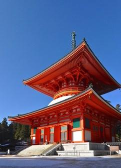 ONLINE: Jižní Korea a Japonsko (Martin Hájek) -Kolem Světa, stream, Online