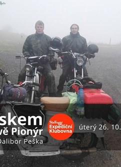Rumunskem na Jawě Pionýr- Brno -Expediční klubovna, Jezuitská 1, Brno